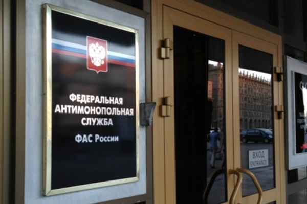 """ФАС России подозревает АО """"ТСК"""" в ограничении конкуренции"""