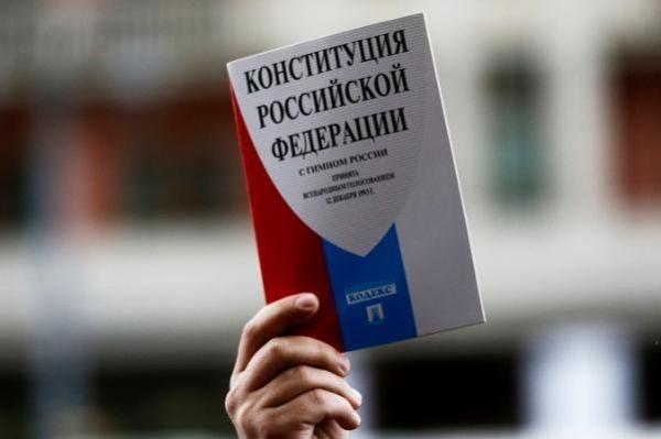 Президент внес в Госдуму проект поправок в Конституцию РФ
