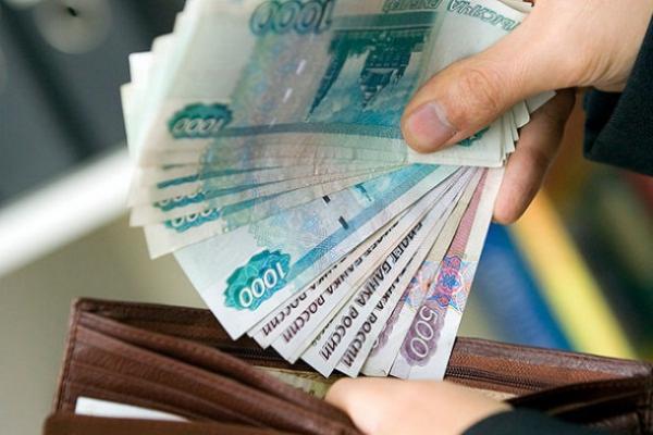 Тамбовская область вошла в 20-ку богатых регионов России