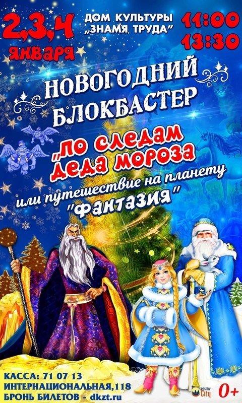 """Усадьба Асеевых, ЛДС """"Кристалл"""" и стадион """"Динамо"""""""