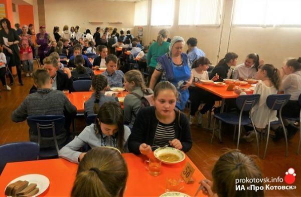 В Котовске с января увеличилась плата за питание в школах и детских садах
