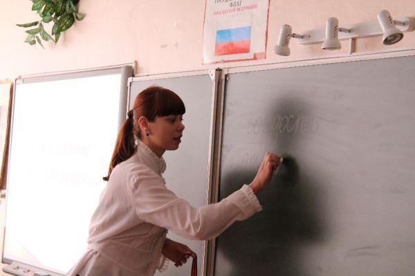 """В Тамбовской области стартовал прием заявок на участие в программе """"Земский учитель"""""""