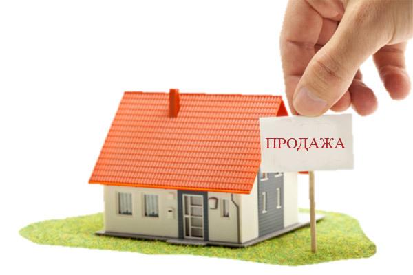 Вступил в силу закон о компенсации за утраченное жилье