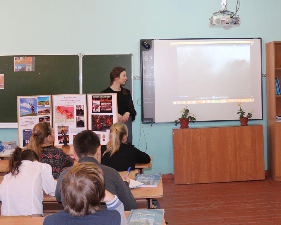 Для школьников Рассказовского района провели акцию, посвященную подвигу защитников Сталининграда
