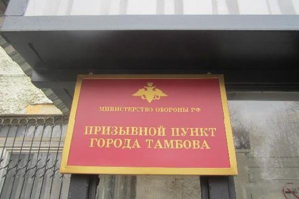 """""""Ипотечные каникулы"""" предлагают распространить на призывников"""
