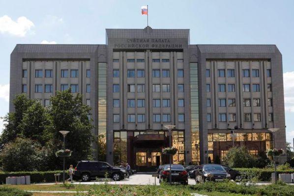 Счётная палата проанализирует потенциал бюджета Тамбовской области