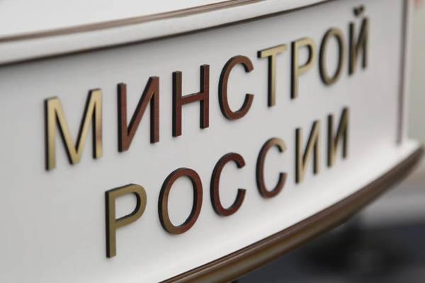 Специалисты Минстроя приедут в Тамбовскую область с проверкой