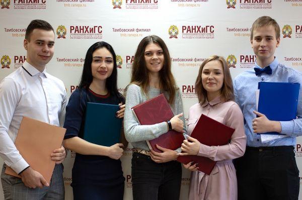 Тамбовский филиал РАНХиГС приглашает на День открытых дверей