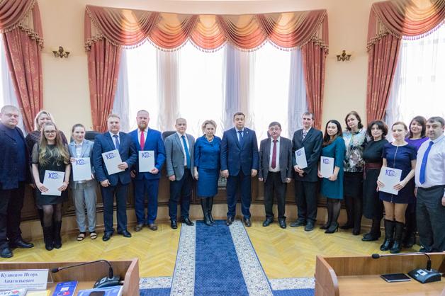ТГУ имени Державина впервые в России выпустил магистров по ЖКХ