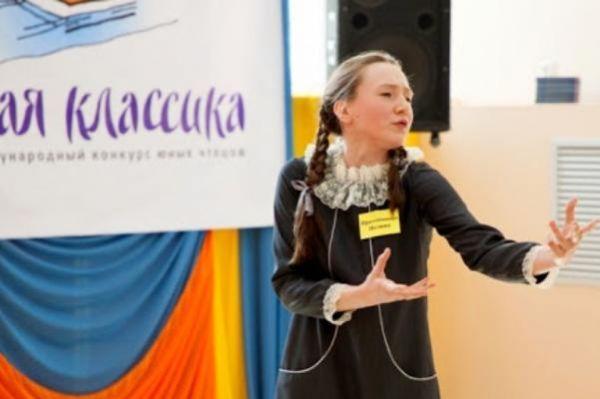 """Участники конкурса """"Живая классика"""" смогут поступить в Театральный институт имени Щукина"""