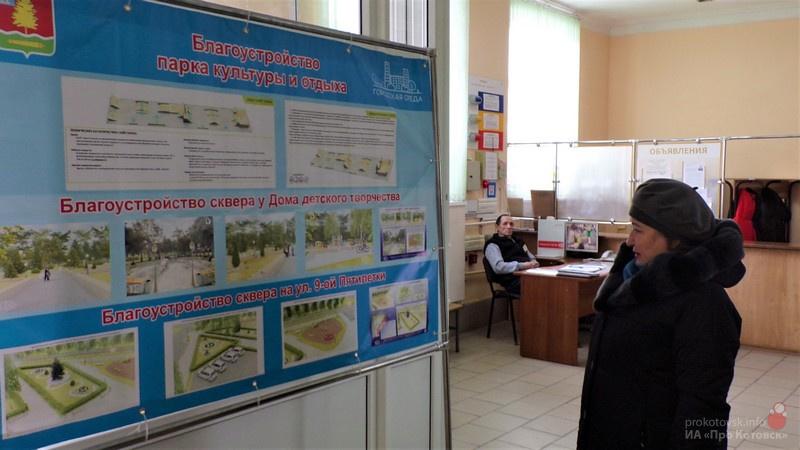 В Котовске подвели итоги рейтингового голосования по благоустройству общественных территорий
