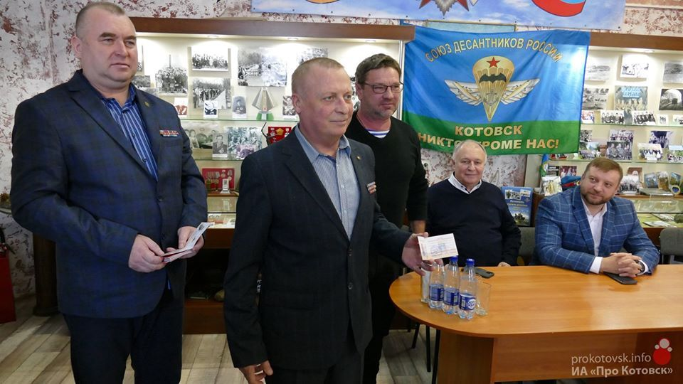 В Котовске создано местное отделение Союза десантников России