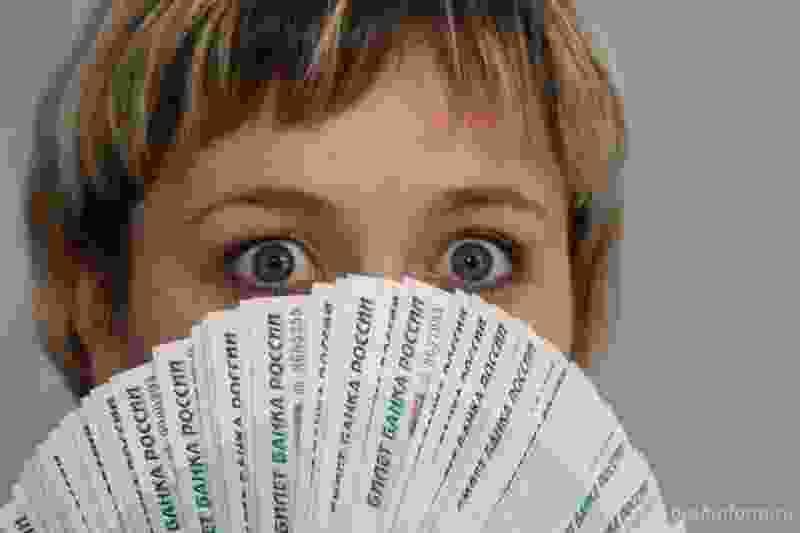 В Тамбовской области финансовый консультант районной администрации перевела на свой счёт больше 100 тысяч рублей из бюджета