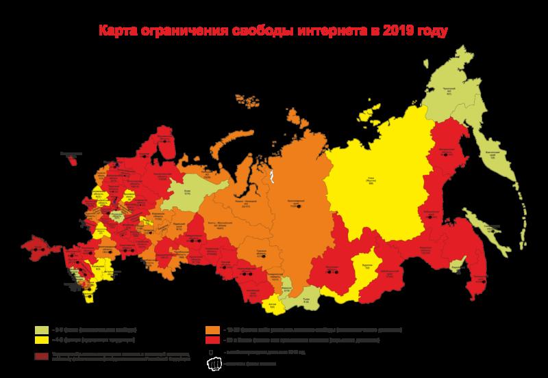 В Тамбовской области зафиксированы серьезные ограничения свободы интернета и вмешательство в работу СМИ