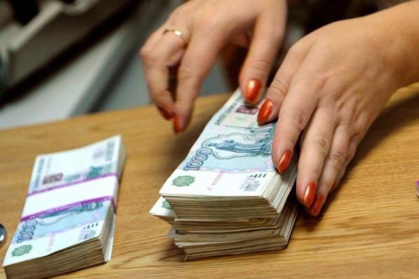 В Тамбовском районе за мошенничество осуждена менеджер банка