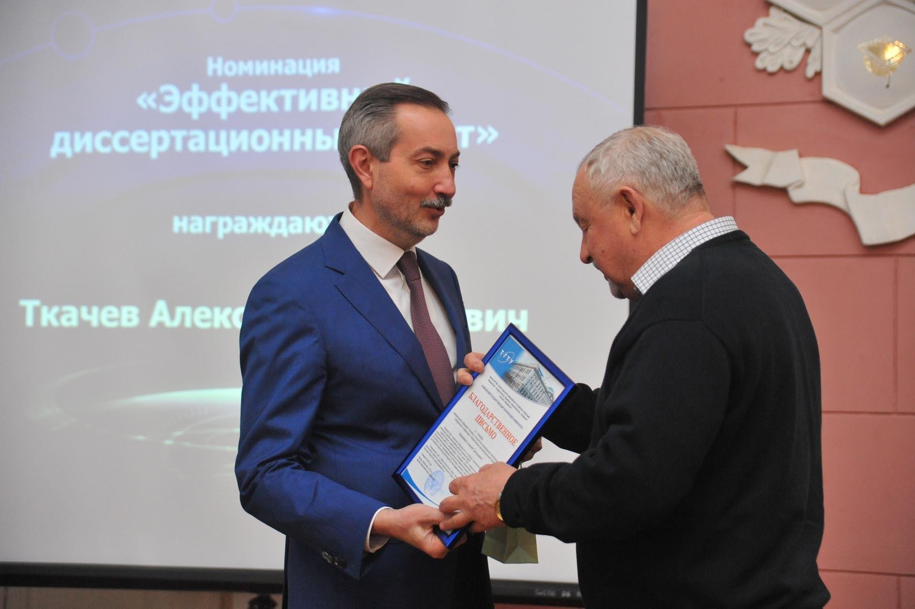 В ТГТУ наградили лучших ученых вуза