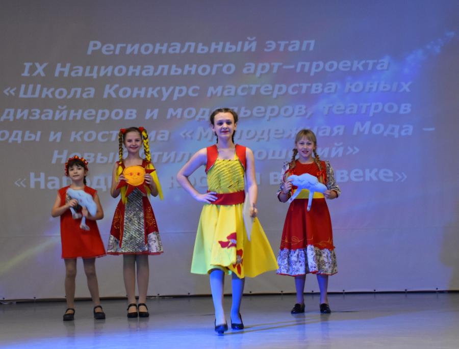 Юные модельеры Тамбовской области представили свои эксклюзивные костюмы