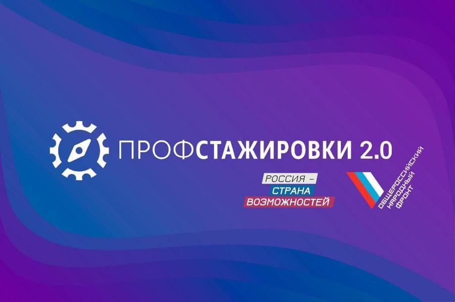Два студента ТГТУ вошли в число победителей всероссийского конкурса