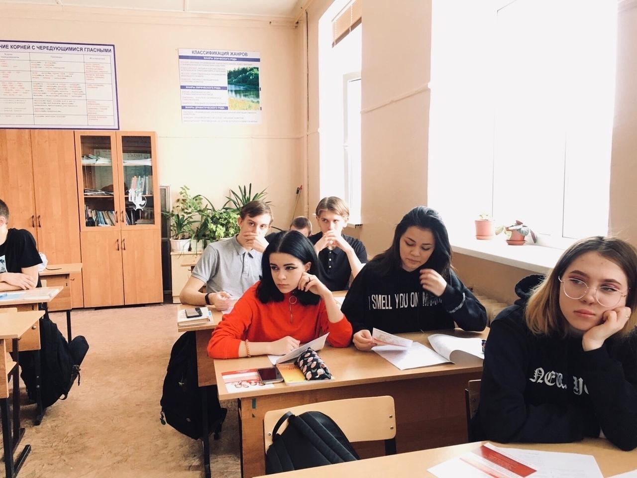 Тамбовский филиал РАНХиГС провел выездной день открытых дверей в Рассказово
