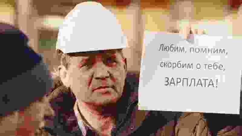 «Тамбовспецмаш» не выплатило своим работникам почти 3 млн рублей