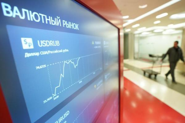 В Минфине сравнили влияние коронавируса и падения рубля на экономику страны