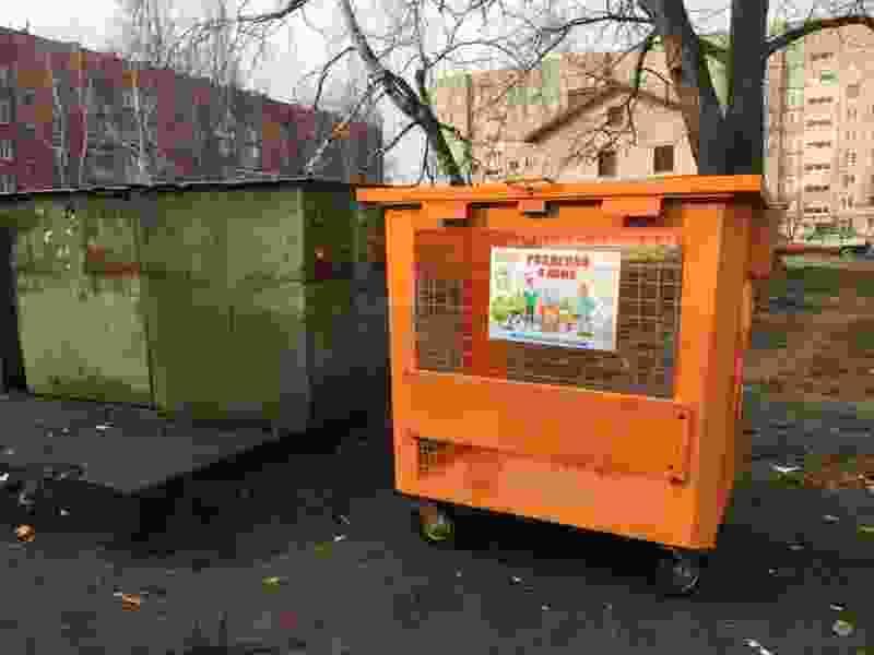 В регионе расширяется география раздельного сбора мусора