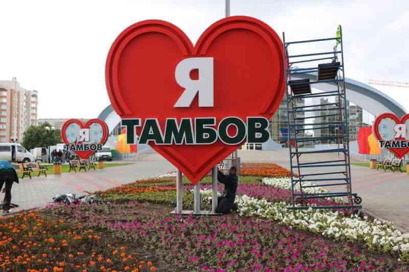 Праздничная программа на День города Тамбова 2017