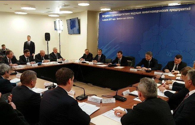 Премьер-министр Дмитрий Медведев провел на Тамбовщине совещание с руководителями ведущих животноводческих предприятий