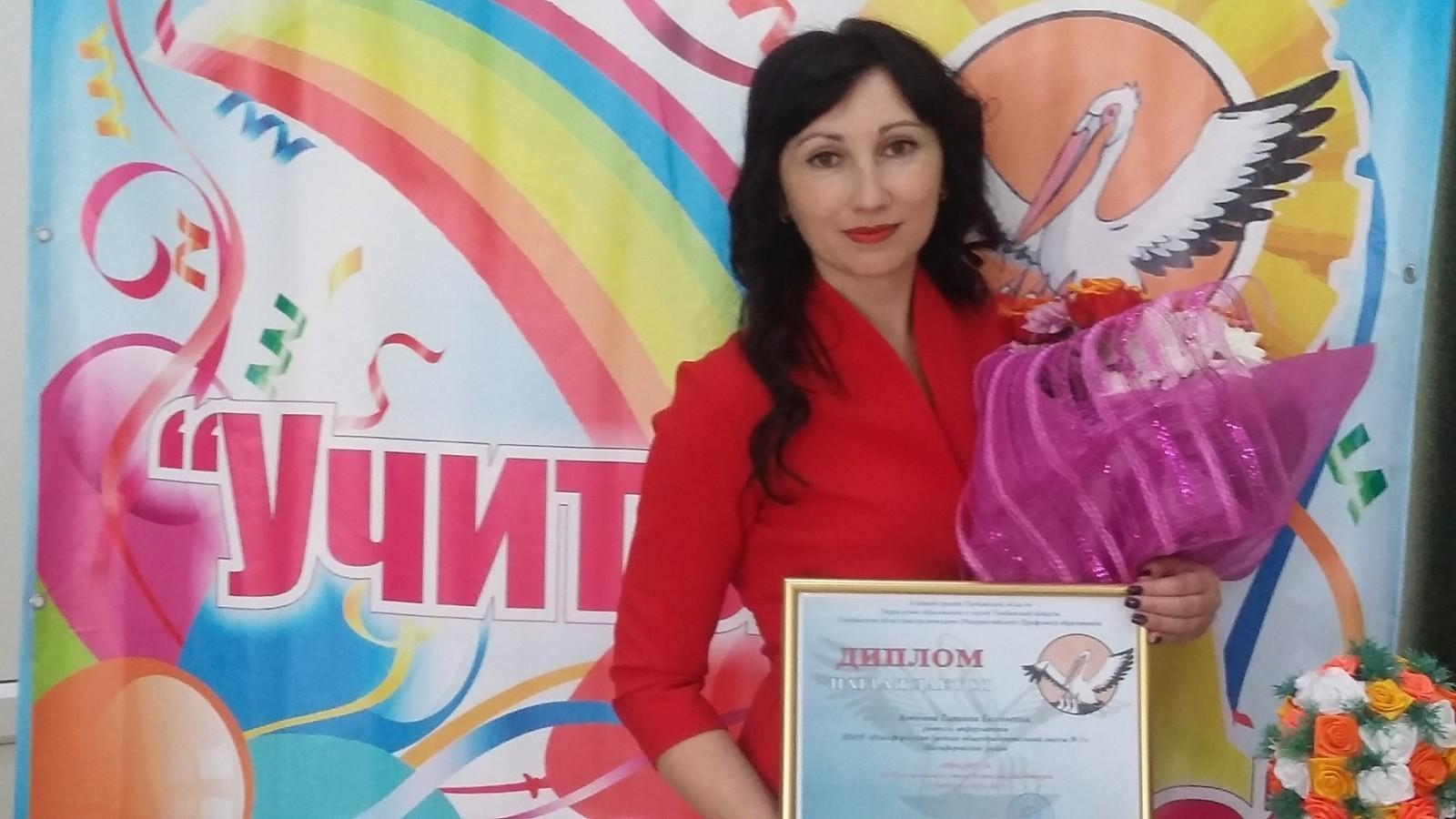 Татьяна Кобозева из Никифоровского района – «Учитель года – 2017»