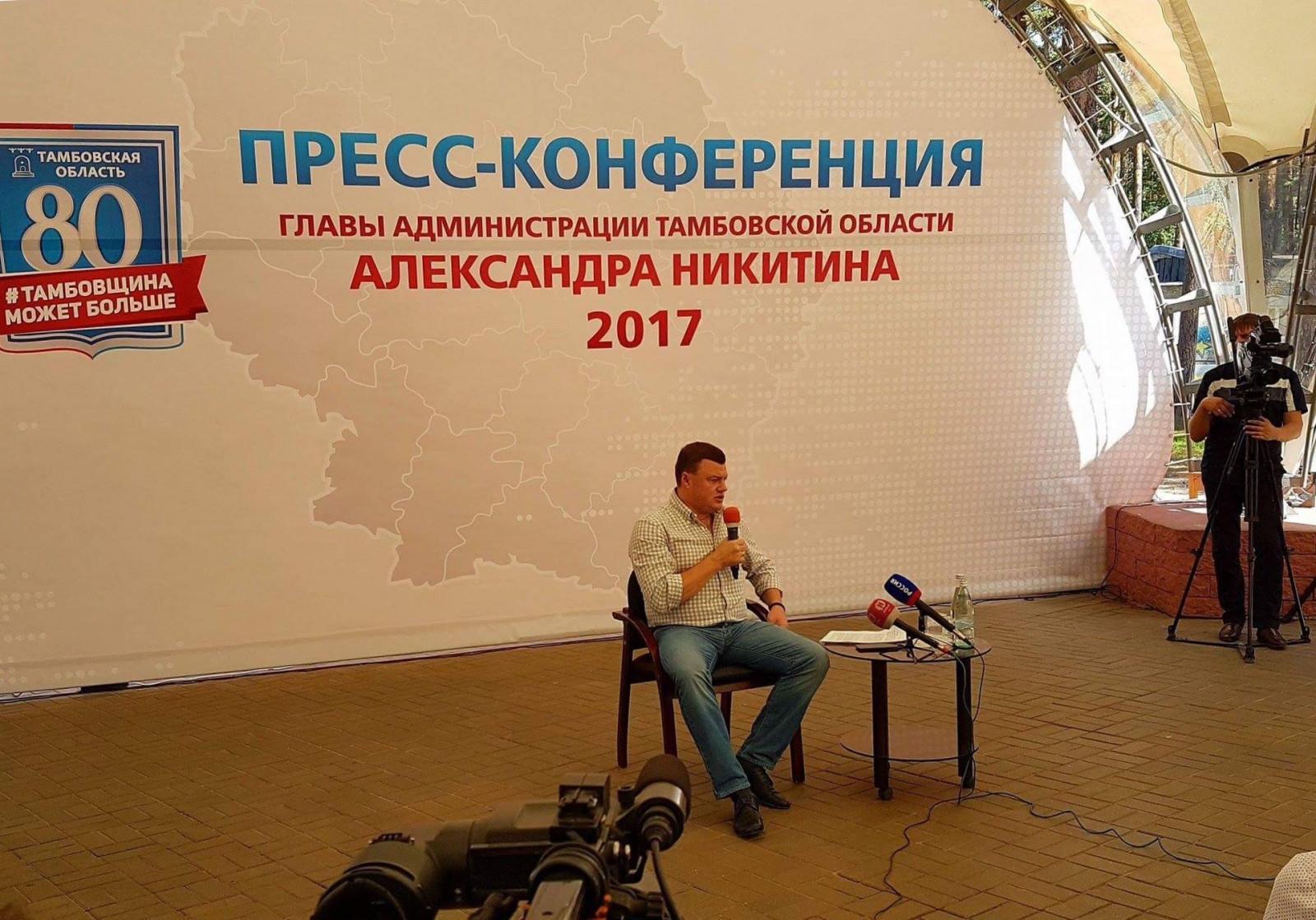 Александр Никитин: «Развивая Тамбов, мы не забываем про другие территории»