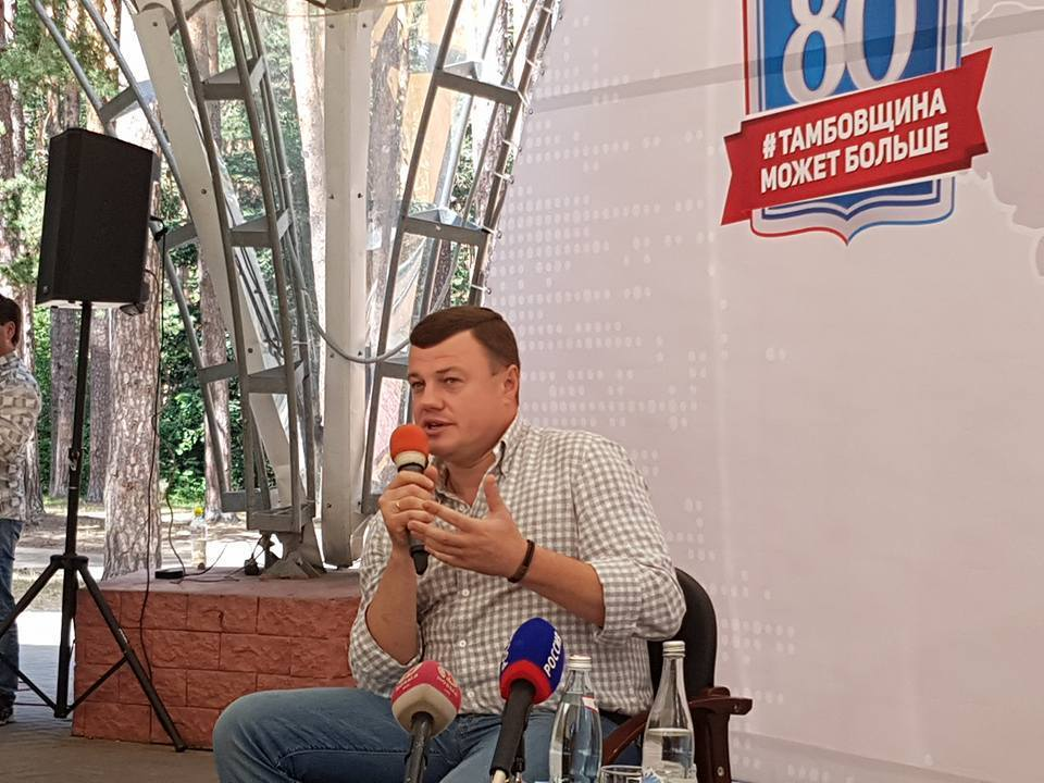 Александр Никитин стал лидером роста в медиарейтинге губернаторов