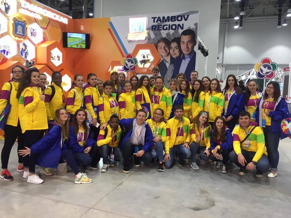 Тамбовская делегация возвращается с ХIX Всемирного фестиваля молодёжи и студентов