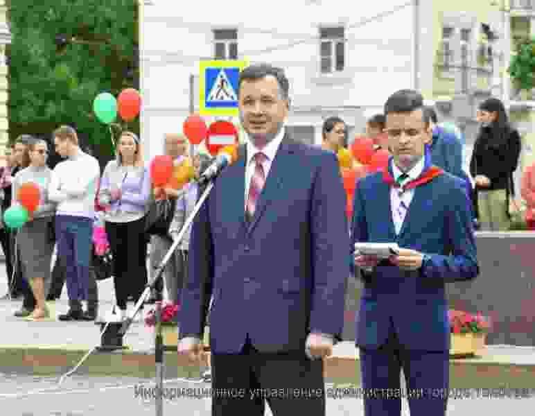 День детских организаций 2017