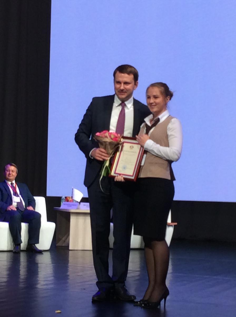 Тамбовская область - в числе регионов с высокой эффективностью организации деятельности МФЦ