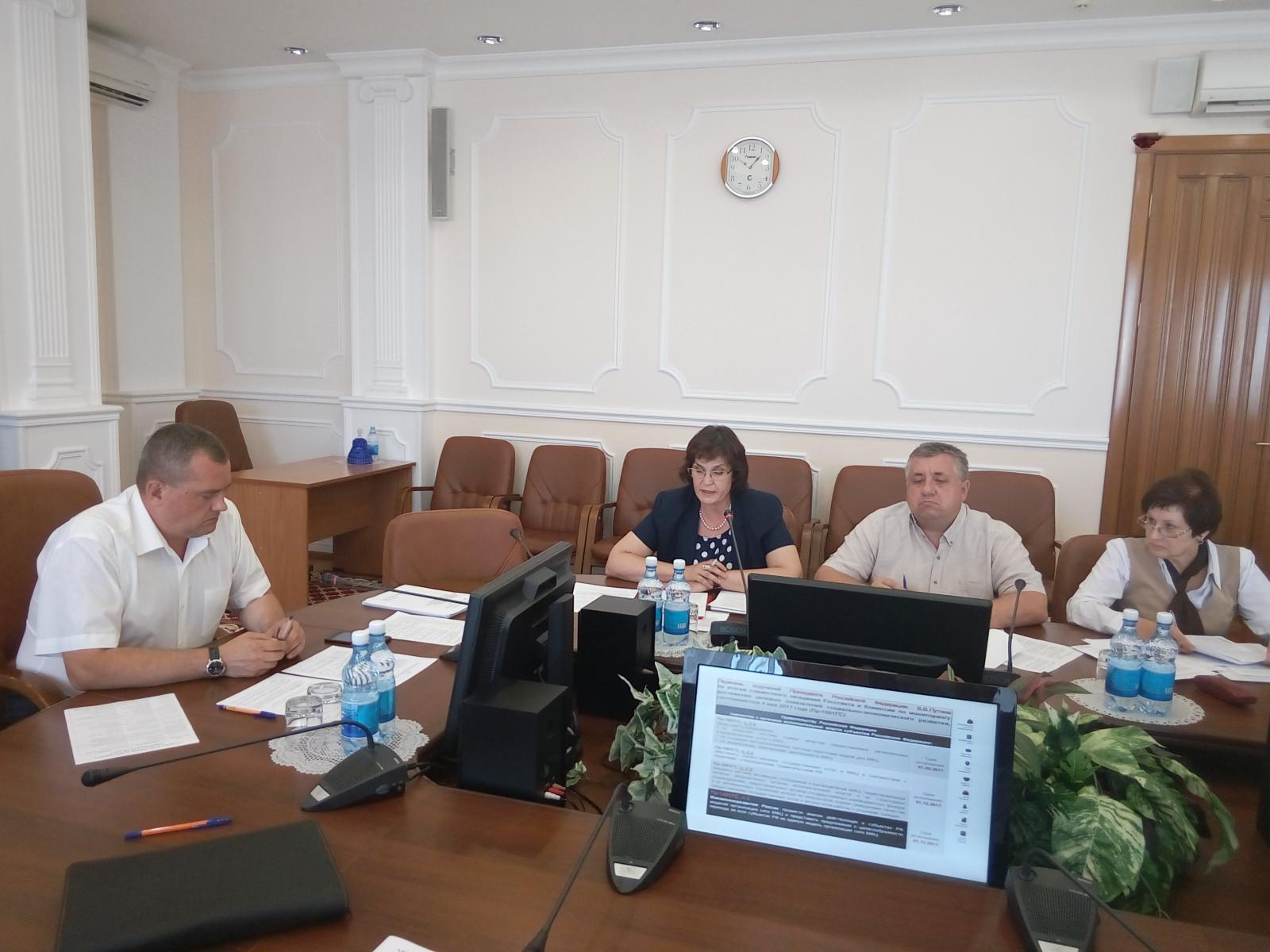 Новые задачи работы МФЦ обсудили на комиссии администрации области по повышению качества и доступности предоставления государственных и муниципальных услуг