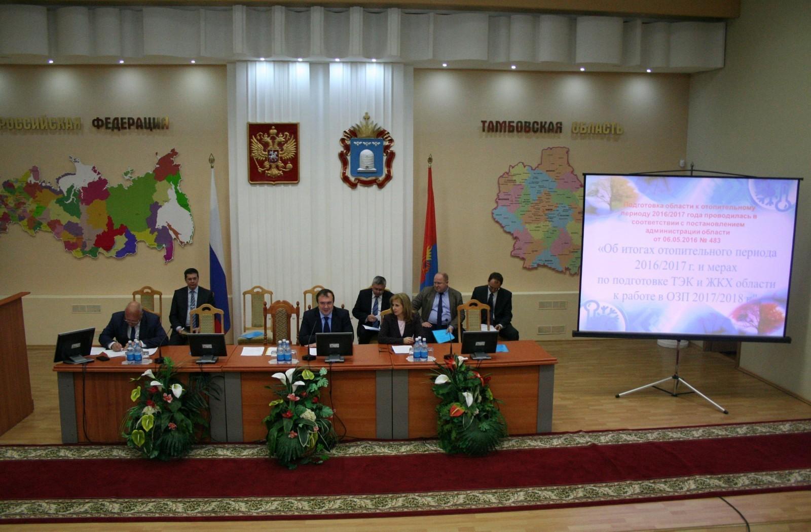 В 2017 году в реконструкцию коммунальной инфраструктуры региона по программе «Малые города» будет вложен 1 миллиард рублей