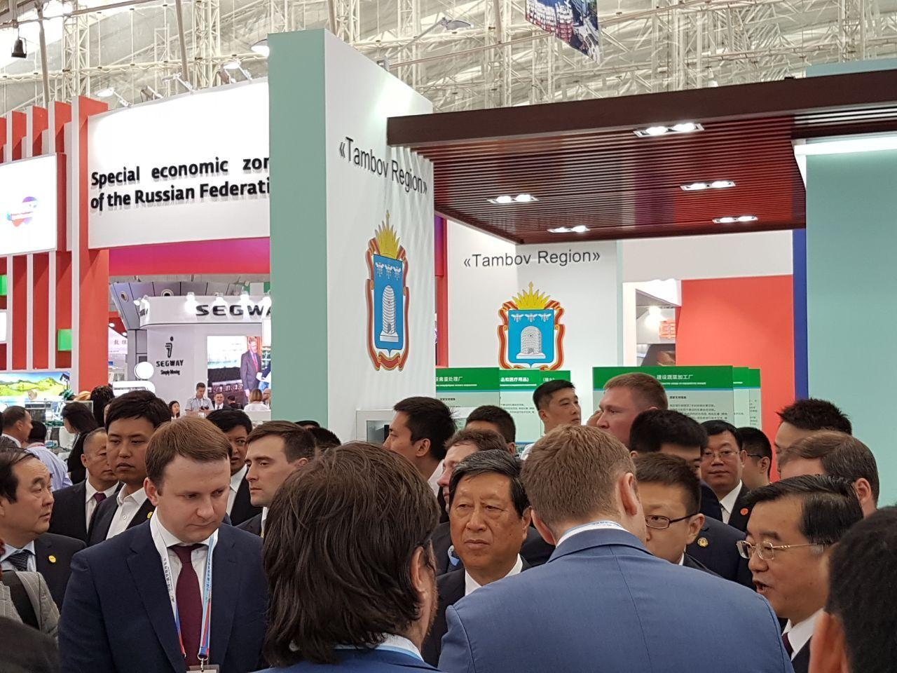 Тамбовская область участвует в российско-китайском диалоге