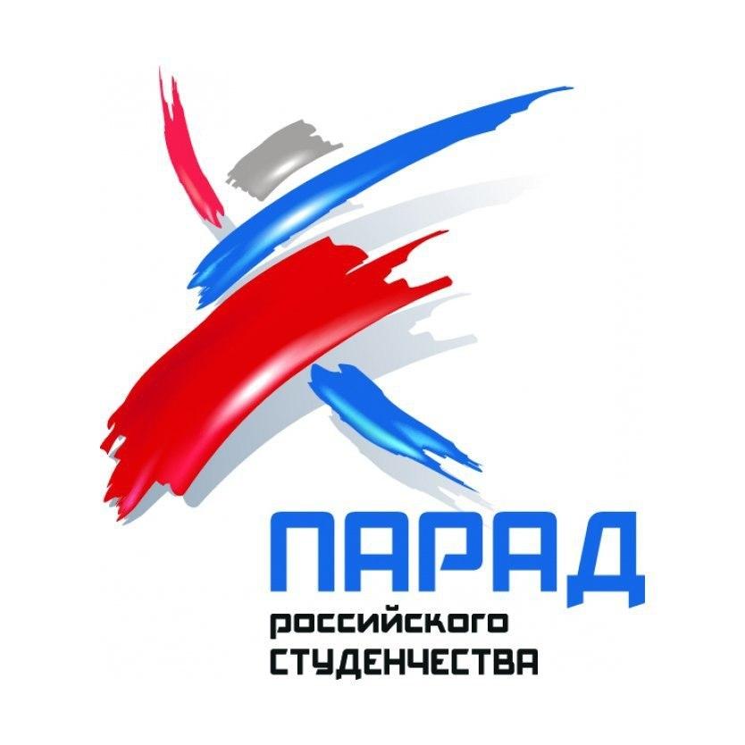 Тамбовские первокурсники примут участие в XVI Параде российского студенчества