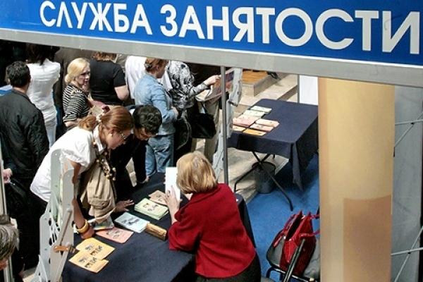 Минтруд отметил Тамбовскую область в числе лучших по предоставлению госуслуг в сфере занятости населения