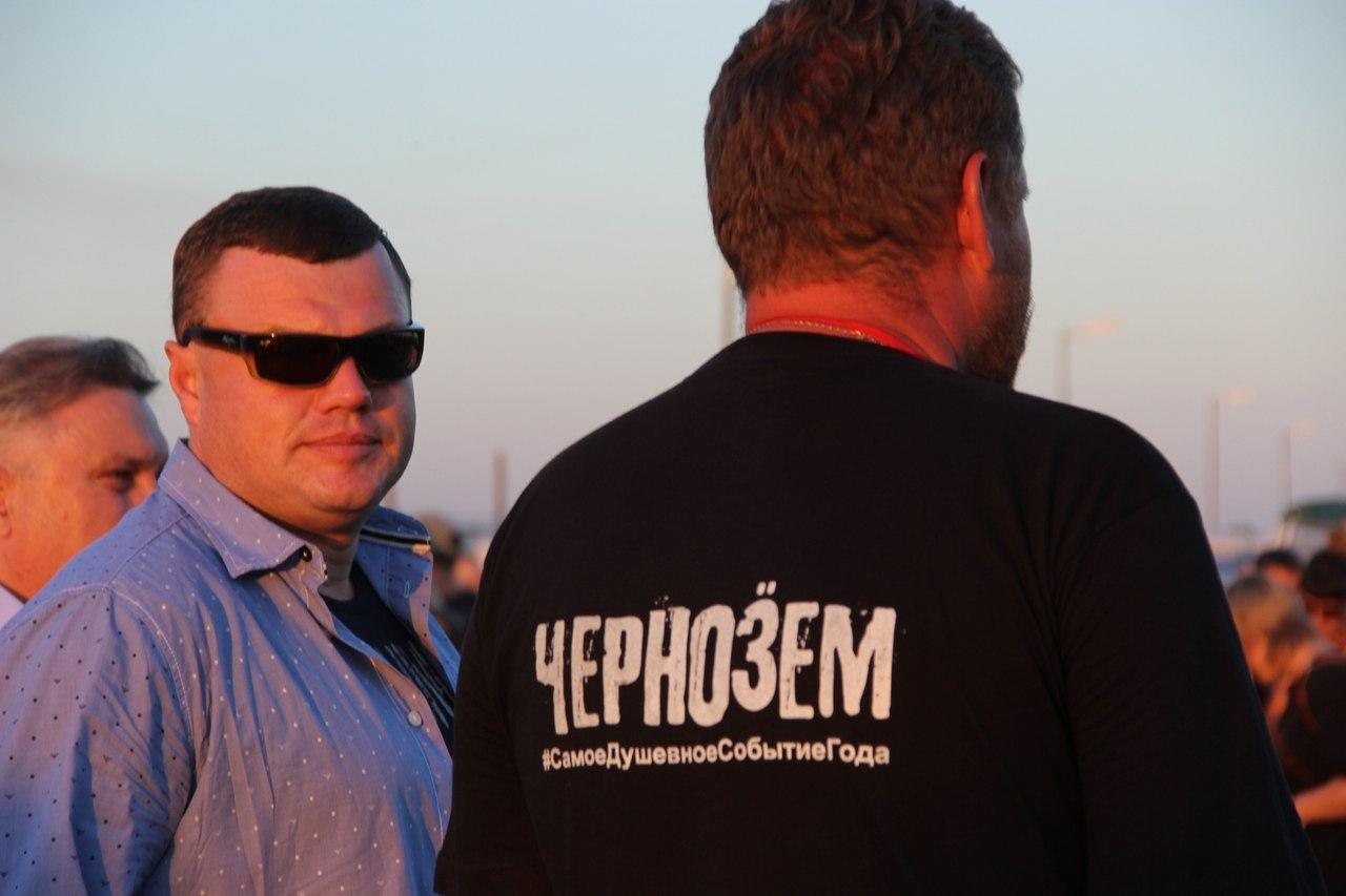 «Чернозем-2018» пройдет при поддержке региональной власти