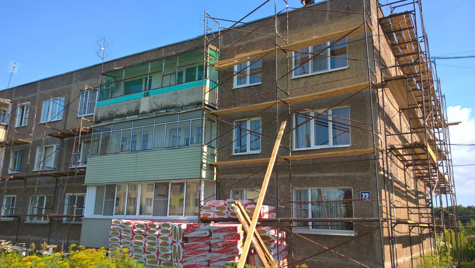 После проведения капремонта повышается энергоэффективность тамбовских многоэтажек
