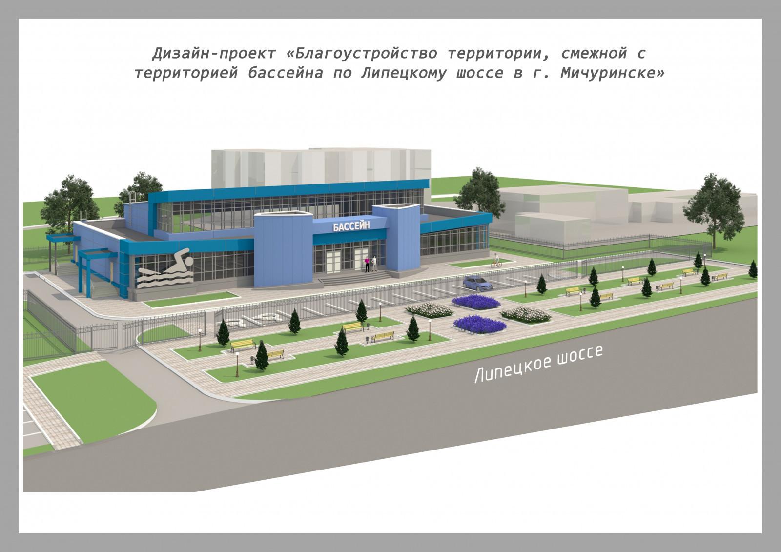 250 дворовых и 71 общественная территория будут благоустроены на Тамбовщине в рамках  приоритетного проекта «ЖКХ и городская среда» в 2017 году