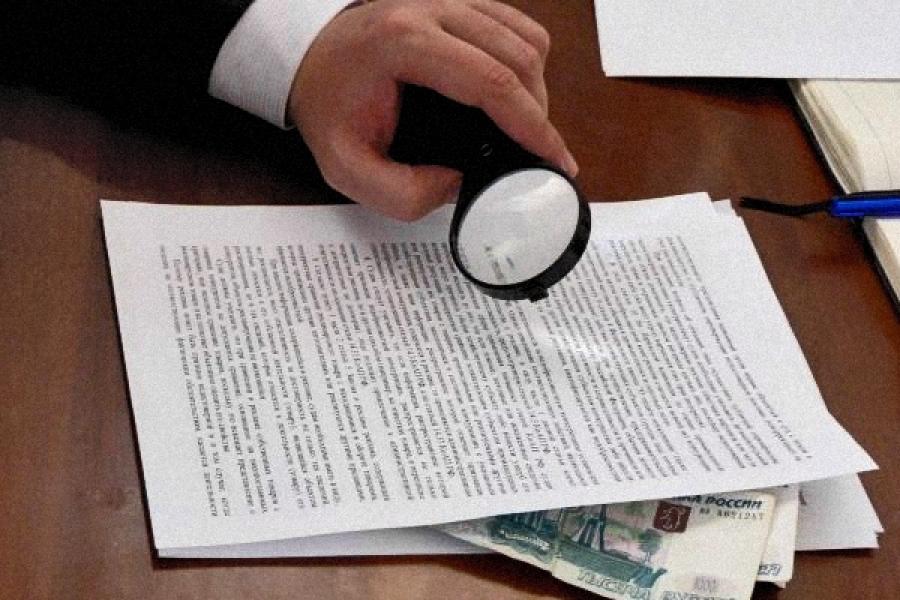 В Тамбовской области создадут интернет-портал для антикоррупционной экспертизы правовых актов