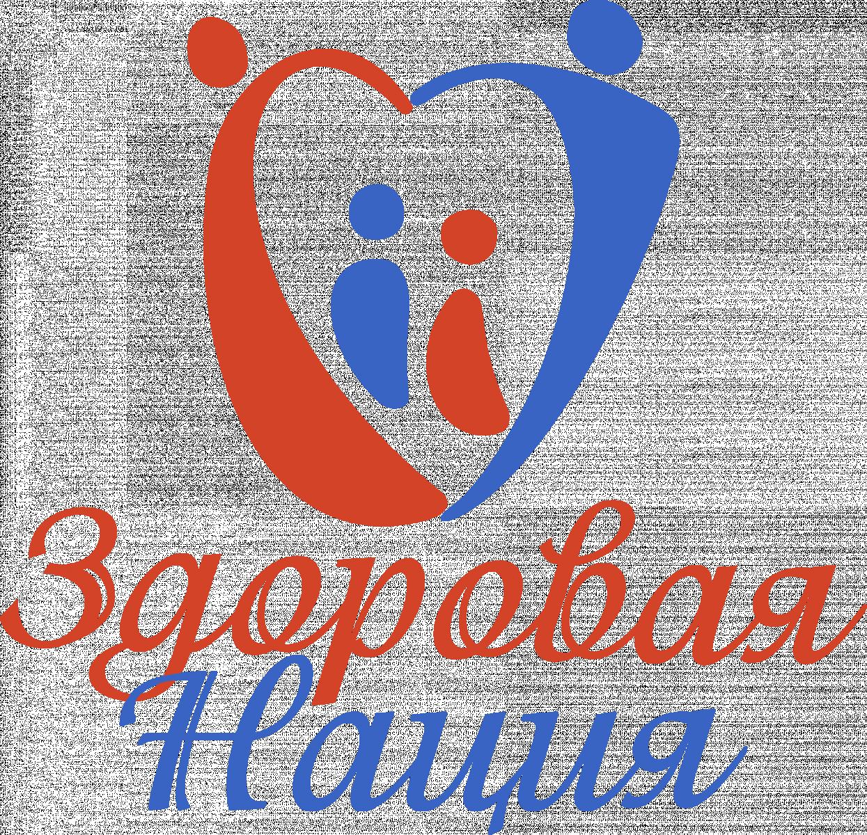 Проект «Без травм» будет реализован в Тамбовской и Липецкой областях