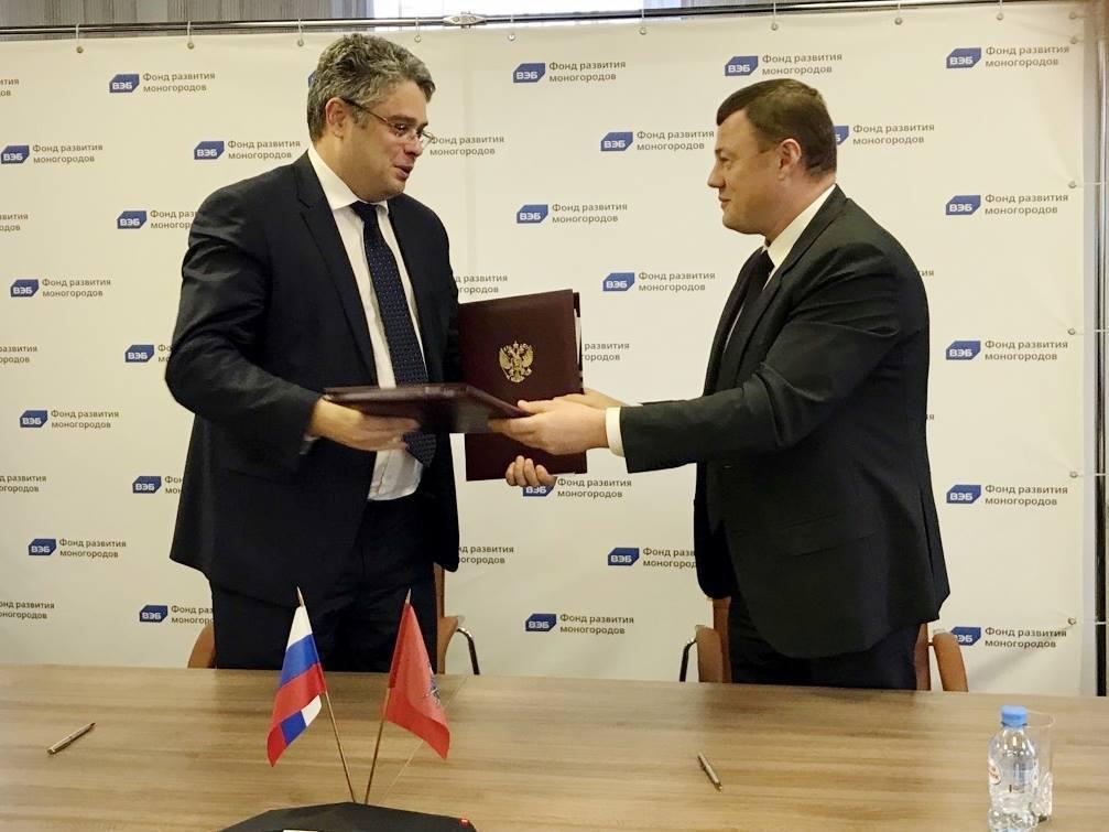 Александр Никитин подписал соглашение с руководителем Фонда развития моногородов