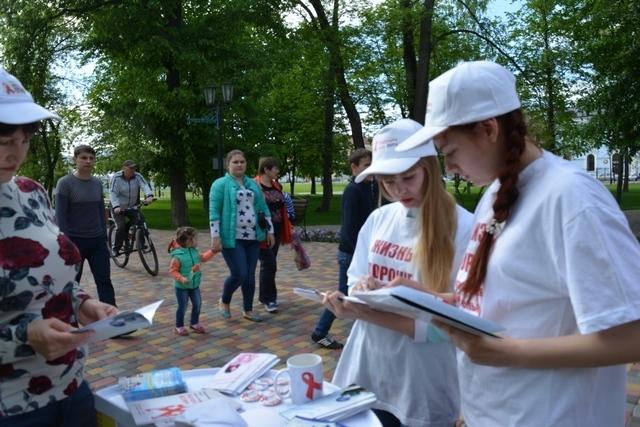 Тамбовская область поддержала Всероссийскую акцию «Стоп ВИЧ/СПИД»