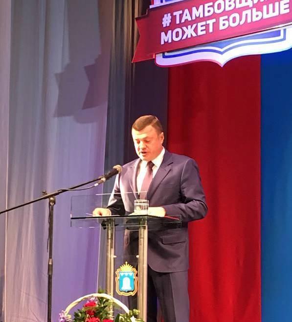 Александр Никитин: «Слоган  «Тамбовщина может больше!» стал девизом современного этапа развития области»