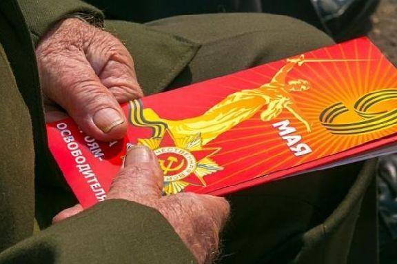 Ко Дню Победы около 600 ветеранов ВОВ получат единовременную выплату