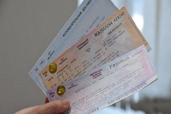 Тамбовчане смогут попасть в Крым по единому билету