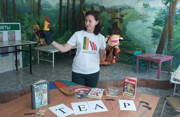 Библиотекари подготовили познавательные программы для маленьких пациентов